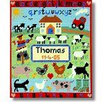 Jolly Red Tapestry Birth Samplers for Boys